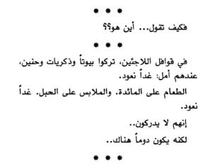 tumblr_inline_nj1nllYPdG1r1jf8b